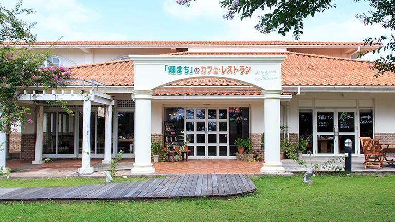 """""""旱田machi""""的咖啡厅·餐厅"""